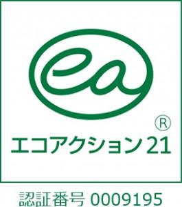 aqua-ecoaction